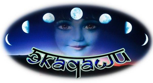 календарь разгрузочных дней маргариты королевой на 2016